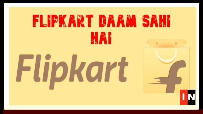 Flipkart Daam Sahi Hai