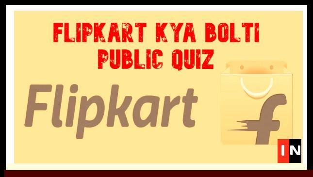 Flipkart Kya Bolti Public Quiz